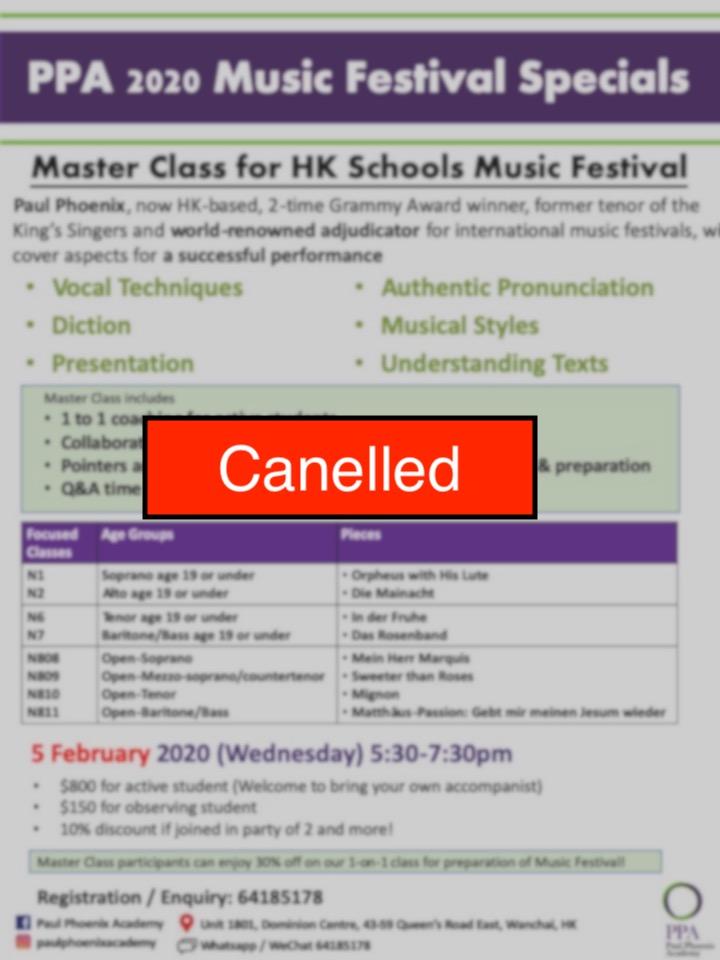 Master-Class-HKSMF-2 (1)