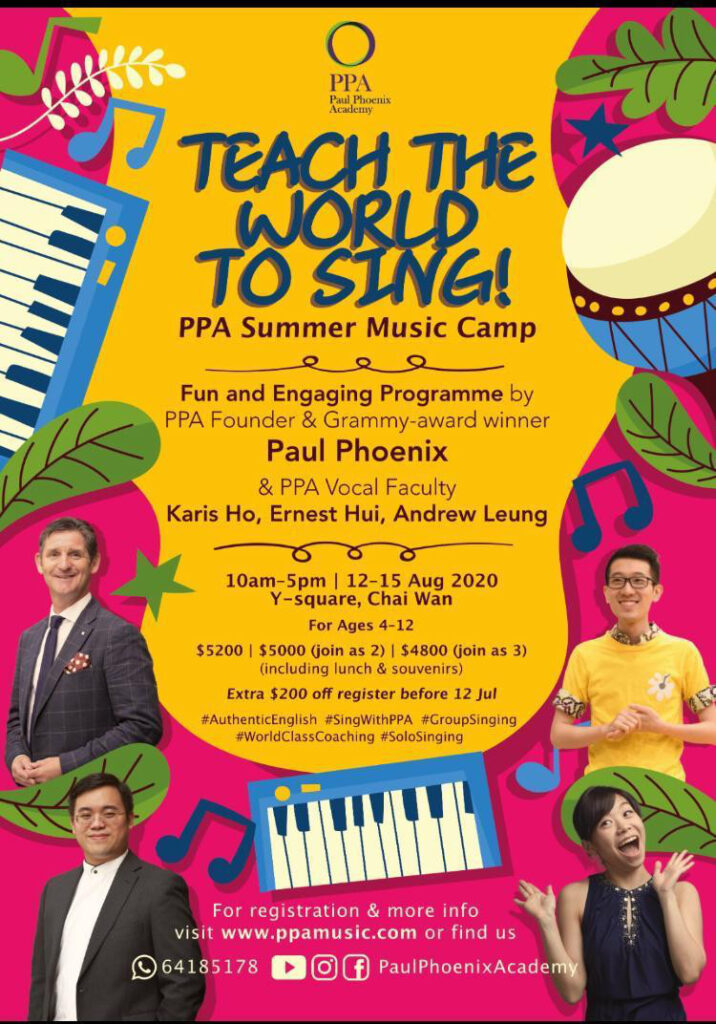 teach the world to sing poster